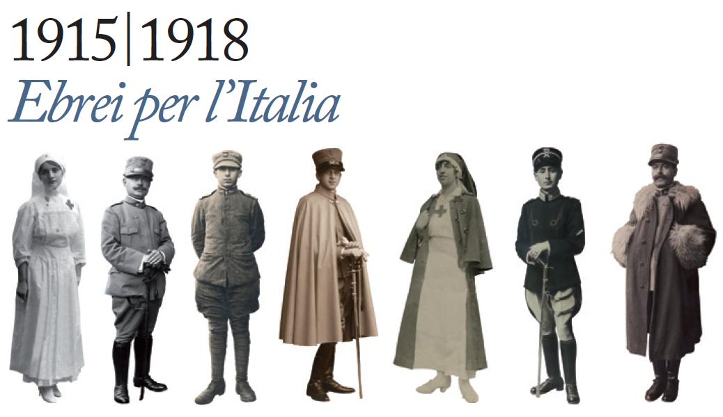 1915-1918 Ebrei per l'Italia